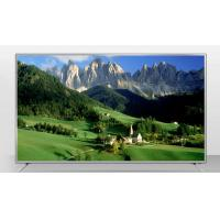 Buy cheap Silver DLED 65 Inch 4K LED TV HD Home Television Samsung A Grade Panel from wholesalers