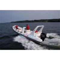 Buy cheap RIB BOAT rigid  inflatables,recreational boat, charter boat, leasure boat Lian Ya Boat 660 from wholesalers