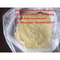 Buy cheap Compound Amino Acids Chelate Organic Phosphorus Organic Fertilizer from wholesalers
