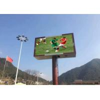 Buy cheap Clear Video LED Outdoor Digital Billboard Grey Cabinet  Signs With Crystal from wholesalers