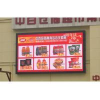 Buy cheap Waterproof IP65 Led Outdoor Billboards Advertising 7500nits High Brightness from wholesalers