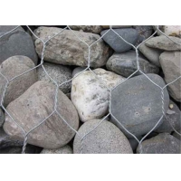 Buy cheap Hot Dipped Galvanized Gabion Stone Cage For Retaining Wall from wholesalers
