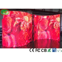 Buy cheap SMD1921 P3.91 Outdoor Rental LED Screen Curved 4000nits from wholesalers
