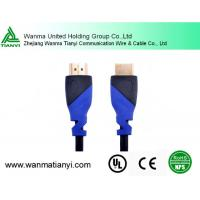 Buy cheap High Speed 4K HDMI Cable with Ethernet black/blue mold from wholesalers
