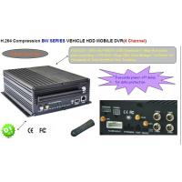 Buy cheap 4-CH SD/HDD wifi/3G/GPS/G-sensor Bus fleet management CCTV Mobile DVR from wholesalers