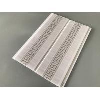 Plastic Bathroom Ceiling Cladding 5950*200*6mm