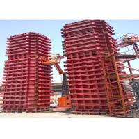 Buy cheap Lightweight Bridge Steel Column Formwork For Site Pouring Cement / Concrete from wholesalers