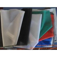 Buy cheap non woven fusing interlining from wholesalers