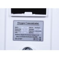 Buy cheap Veterinary High Pressure Stationary Oxygen Concentrator 1 - 8 Liter Long Life Time product