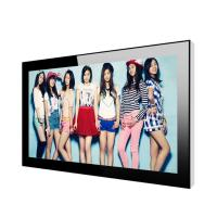 Buy cheap Super Slim Shopping Mall Digital Signage Wall Mount , Lcd Advertising Player from wholesalers