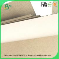Buy cheap Hot sale customerized size 250gsm 300gsm 350gsm duplex board grey back&white back product