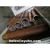 Buy cheap Seamless Pipe raw materials to gravure cylinder mechanical processing from wholesalers
