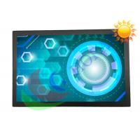 Buy cheap Widescreen 12.1 Inch Sunlight Viewable Monitor , Sunlight Readable LCD Display from wholesalers
