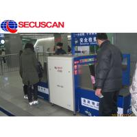 Buy cheap Remote Network X Ray Baggage Scanner Machine for Convention Centers from wholesalers
