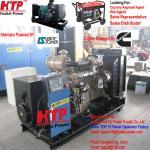 Buy cheap 140kva Cummins Diesel Generator from wholesalers