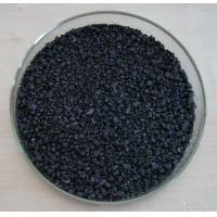 Buy cheap Graphite Petroleum Coke from wholesalers