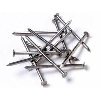 Buy cheap q195/q235 all sizes common nail iron nail factory common nail with low price from wholesalers