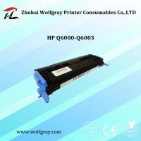 Buy cheap Compatible for HP Q6000A toner cartridge from wholesalers