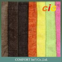 Buy cheap 100 Polyester Chenille Sofa Upholstery Fabric CIGT852 330GSM Plain Color from wholesalers