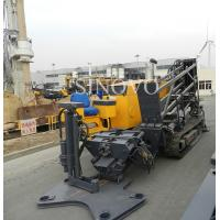 Buy cheap Horizontal Directional Drilling Rig with ease of operation for gas piping from wholesalers