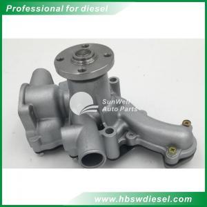 Buy cheap Cummins A2300  Diesel Engine Water Pump / Cooling Water Pump 4900469 product