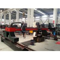 Buy cheap CNC-3000X12000 Gantry Type Gas and Plasma Cutting Machine 1 Gas Torch 1 Plasma Torch from wholesalers