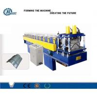 Buy cheap 0.3 - 0.7mm Tile Roof Ridge Cap Roll Forming Machine , Roofing Sheet Making Machine from wholesalers