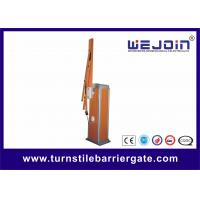 Buy cheap High Speed RFID Vehicle Barrier Gate / Entrance Gate Security Systems from wholesalers