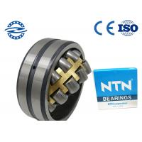 Buy cheap WHCB 20313MB/W33 20133CA/W33 Spherical Roller Bearing Size 65x140x33mm from wholesalers