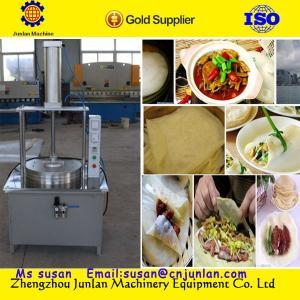 Buy cheap pita bread machine  +8618637188608 product