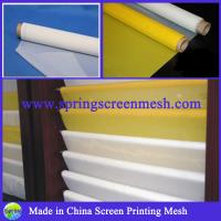 Buy cheap Mesh Banner Material/Screen Printing Fabric from wholesalers