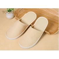 Buy cheap Pure Cotton Yellow EVA Disposable Hotel Slippers Terry Towel from wholesalers