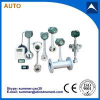 Buy cheap steam gas flow meter with reasonable price from wholesalers