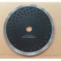 Buy cheap Turbo Segment Diamond Flush Cut Saw Blade with Reinforce Protecting Teeth from wholesalers