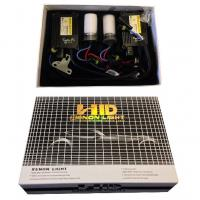 Buy cheap CANBUS PRO SLIM DC 35W SLIM HID XENON CONVERSION KIT from wholesalers