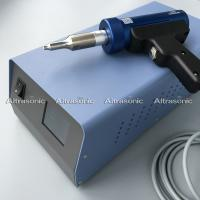 Buy cheap Small Ultrasonic Spot Welding Machine for Textile Inserts Rear Panels from wholesalers