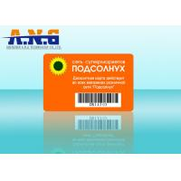 Buy cheap CMYK Printing Barcode PVC Plastic Cards CR80 Standard Size For  Loyalty Card from wholesalers