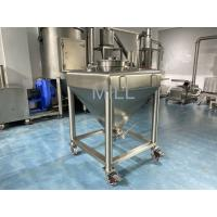 Buy cheap Square Lbc Bin Vacuum Conveyor For Powder Automatic Pharma Binl CE Approved from wholesalers