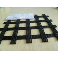 Buy cheap High Strength Polyester Geogrid , Warp Knitting Geogrid 80KNM from wholesalers