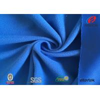 Buy cheap Embossed Super Polyester Tricot Knit Fabric School Uniform Material Navy Blue from wholesalers
