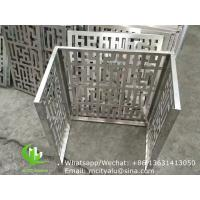 Buy cheap Perforated   Outdoor Central Air Conditioner Cover  Laser Cut Cnc Aluminum  Decoration from wholesalers