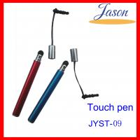Buy cheap capacitance stylus touch pen for iPhone 4 from wholesalers