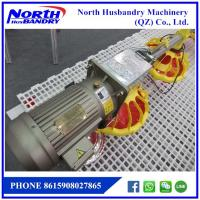 Buy cheap Automatic poultry farming chicken broiler pan feeding line from wholesalers