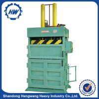 Buy cheap whats app +8613518655765 Vertical hydraulic used clothes baler press machine from wholesalers