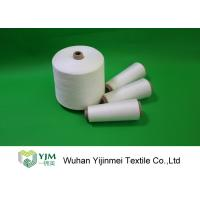 Buy cheap 20S /2 Z Twist 100 Polyester Spun Yarn / High Strength Eco Friendly Yarn from wholesalers