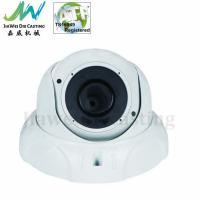 Buy cheap Explosion Proof Dome Camera Parts / CCTV Camera Housing AL Die Casting Type from wholesalers