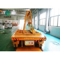 Buy cheap Customized Indutrial Rail Guided Material Handling 25 Ton Transport Cart for molds, coils, ladle from wholesalers