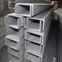Buy cheap Carbon Steel Stainless Steel U Channel Ss304 C Channel ASTM JIS AISI Custom Dimension from wholesalers