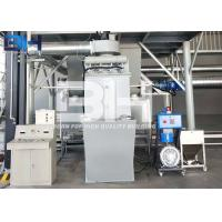 Buy cheap High Efficiency Industrial Dust Collector Machine For Dry Mortar Plant from wholesalers