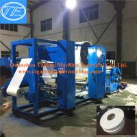Buy cheap Smoke paper printing and gluing machine,Smoke paper printing and gluing equipment,High quality smoke paper machine from wholesalers